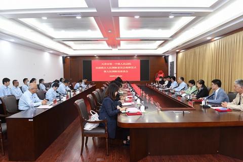 天津一中院举行诉前联合人民调解委员会揭牌仪式图片
