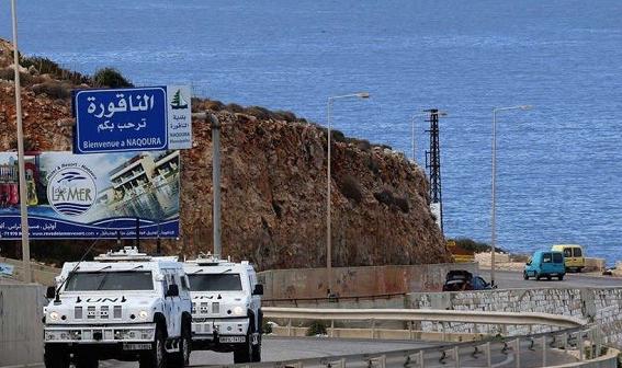 黎巴嫩和以色列举行海上划界谈判首轮会谈