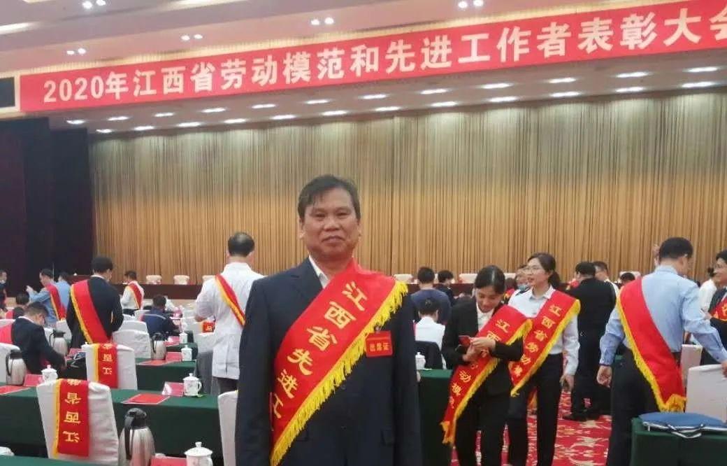 """我校李荣同教授获评2020年""""江西省先进工作者""""称号图片"""