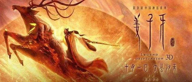 史上首次!中国电影票房成全球第一,有你的贡献吗?