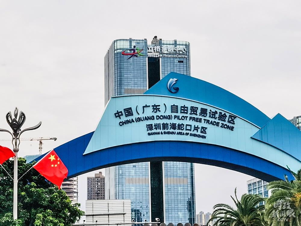 △中国(广东)自贸区深圳前海蛇口片区(总台央视记者张庆拍摄)