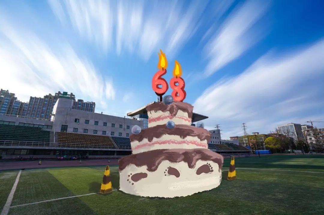 """生日快乐!北林专属生日""""蛋糕"""",明天送达!图片"""