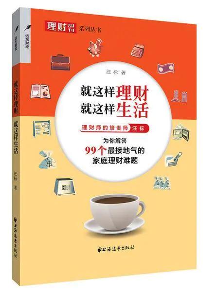 """【盛·悦读】收好这份书单,笑对""""报复性""""消费~"""