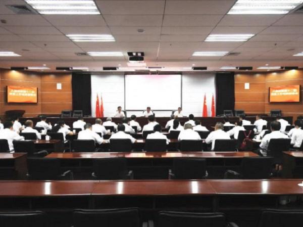 怒江:启动八届州委第十二轮巡察图片