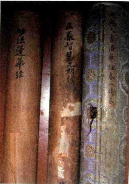 校藏文献宝藏系列——千年文华 敦煌写经图片