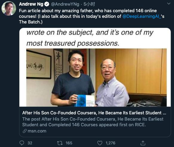 """吴恩达给74岁老父亲发证了!8年完成146门课程,他才是""""机器学习先驱"""""""