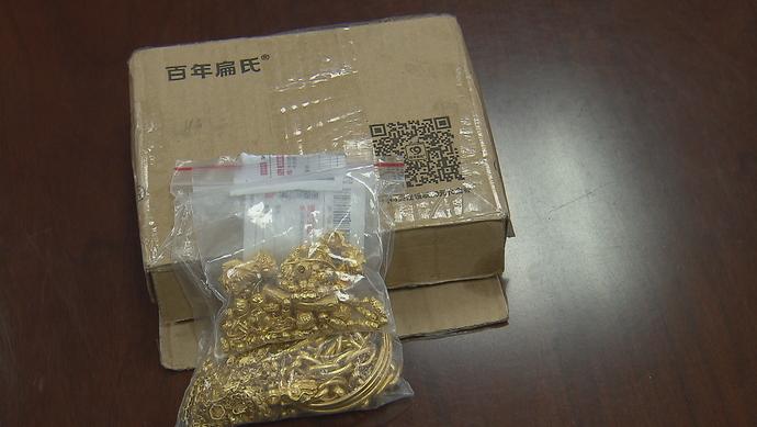 装有400克黄金的快递失踪,快递员嫌疑最大……上海警方调查还原真相图片
