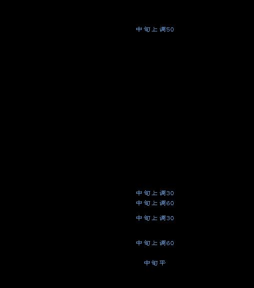 兰格管坯日盘点(10.15):管坯价格持稳运行 接单量一般