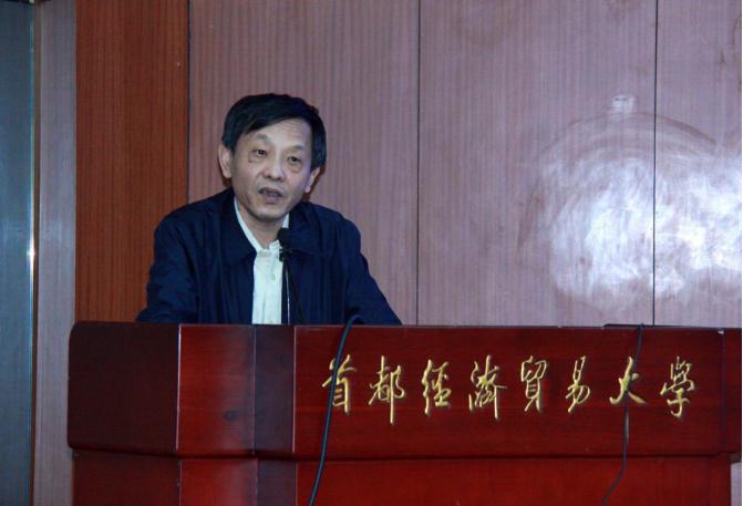 【专家观点】白景明:立足中国实践发展财政理论