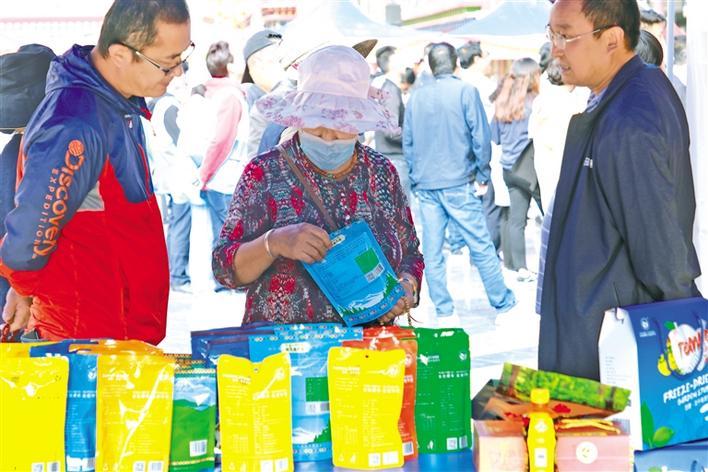 西藏昌都市推动消费扶贫 巩固脱贫成果