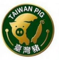 """民进党当局推""""台湾猪肉""""LOGO却有""""台湾猪""""字眼,岛内网友开骂!图片"""
