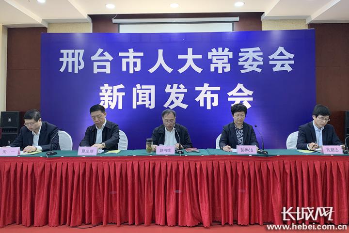 11月1日起施行 邢台市出台规定禁止燃放烟花爆竹