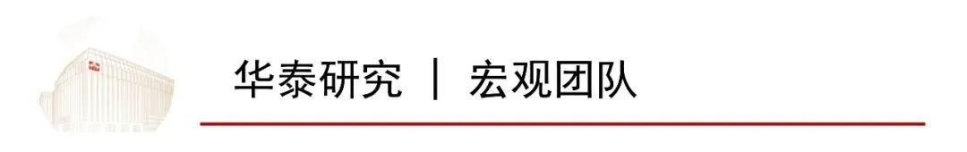 华泰研究 | 启明星20201015