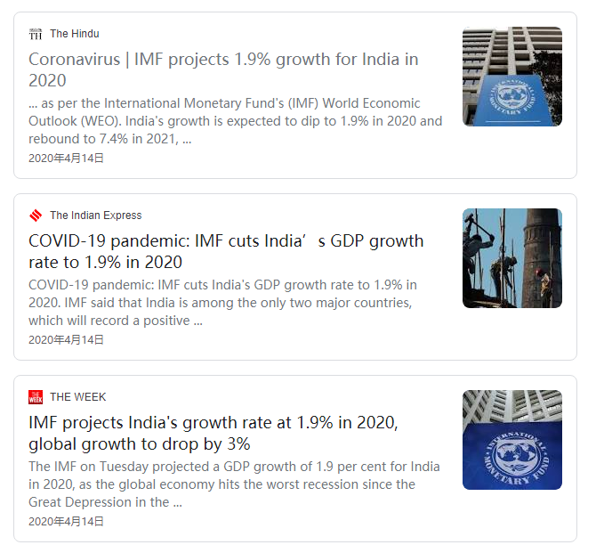 """这次,印度也有个""""世界唯一"""""""