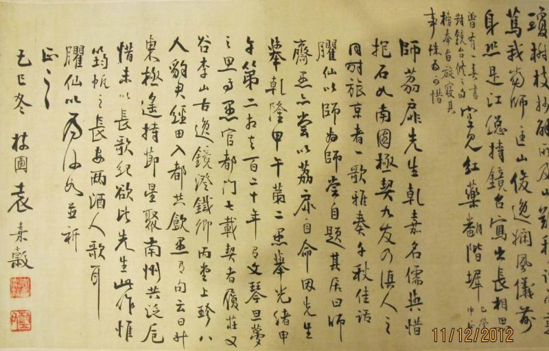 """《朗读云大》第2期 ——""""状元教授""""袁嘉谷"""