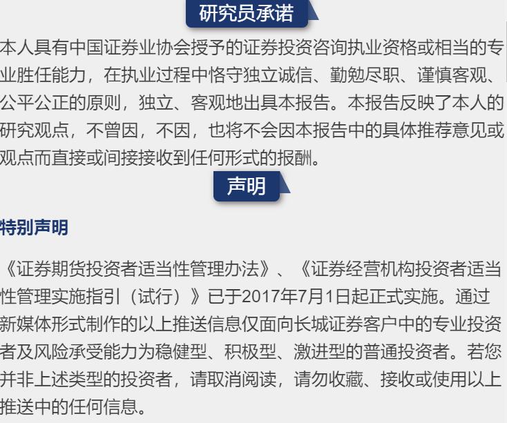 【长城轻工张潇团队】*稳健医疗*Q3预告点评:大幅上修业绩预告,海外市场拓展有望加速