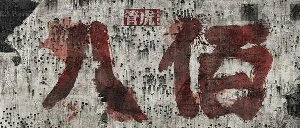史上首次!中国电影票房成全球第一,有你的贡献吗?图片