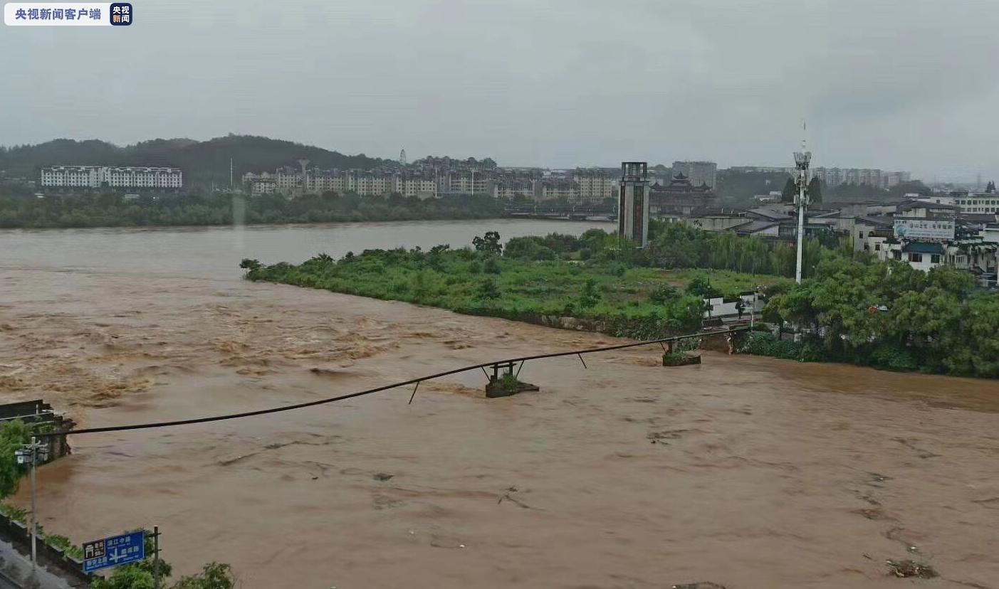 安徽被洪水冲毁的明代始建老大桥修复工作获国家立项图片