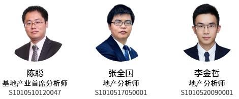 招商积余(001914):物管主业高速成长