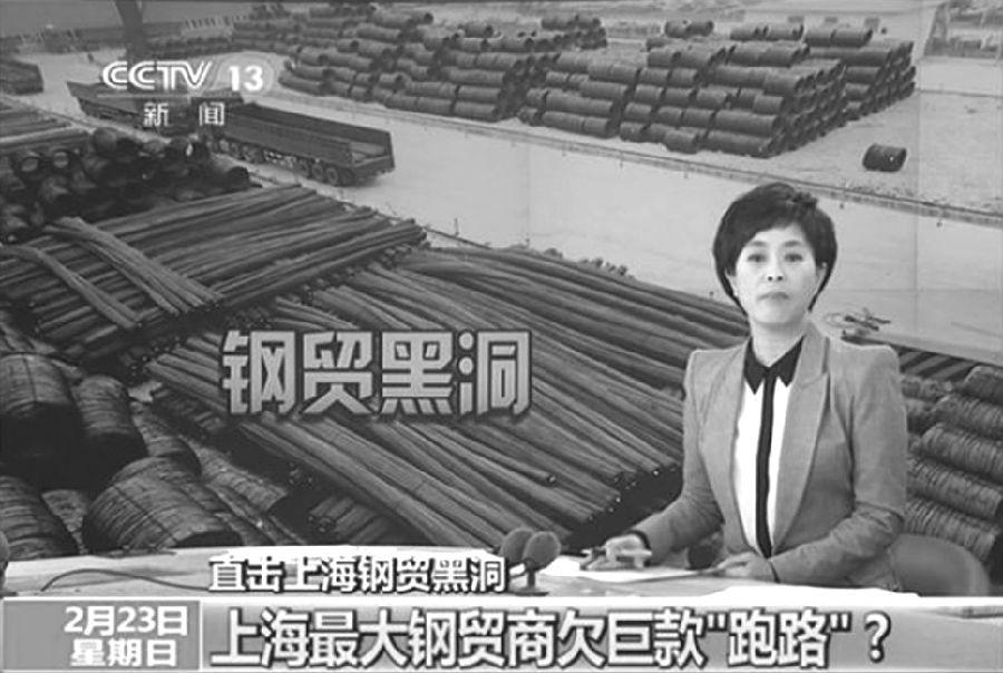 大宗商品现货交易市场30年简史