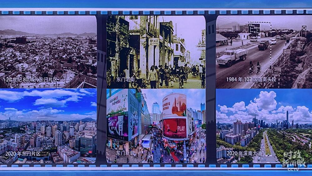 △表现深圳变迁的展板(总台央视记者王鹏飞拍摄)