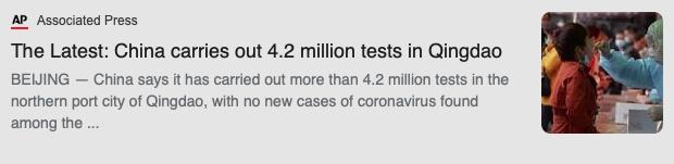 △美联社:青岛现在已检测了420万人