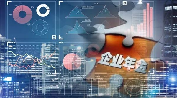 企业年金规模近2万亿:含权益类组合中 银华博时上半年赚超7%