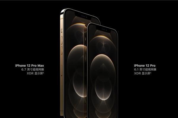 iPhone 12系列3/4用了三星提供的屏幕 显示效果出色