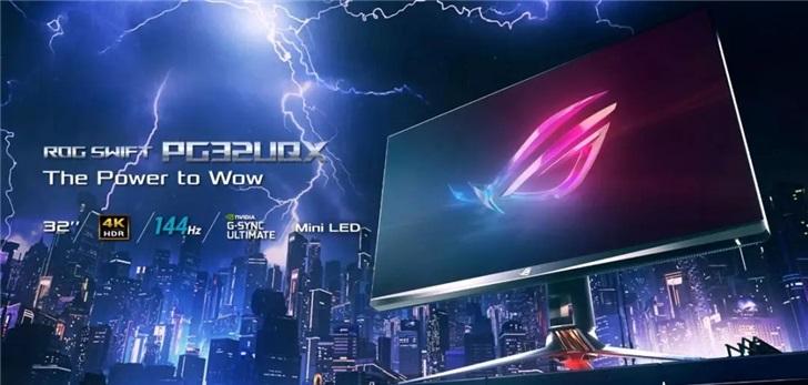 华硕首款 mini-LED 显示器价格曝光:4K 144Hz/HDR 1400,42999 元