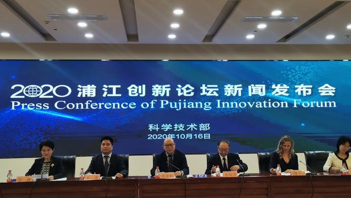 浦江创新论坛22—30日在上海举行,全球技术转移大会展会首次亮相图片