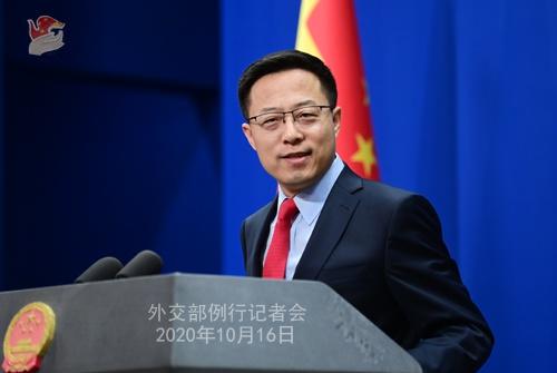 2020年10月16日外交部发言人赵立坚主持例行记者会图片