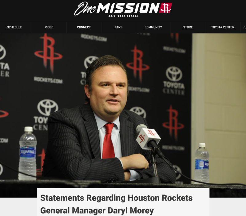 NBA火箭队官宣:总经理莫雷将于11月1日卸任