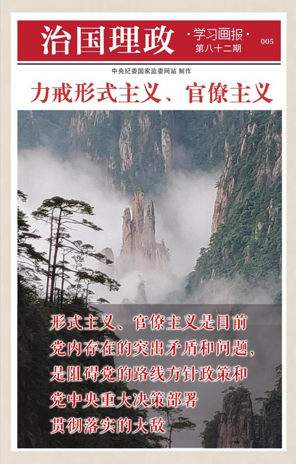 委央纪中委家监国婵站王网。<a href=