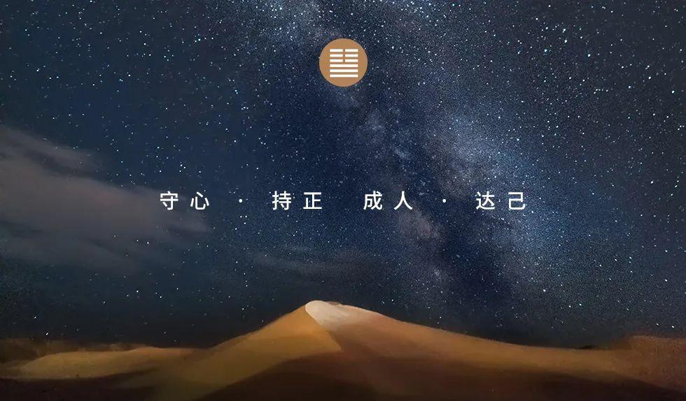 财经朝闻道 | A股全面注册制时代来临(2020-10-16)