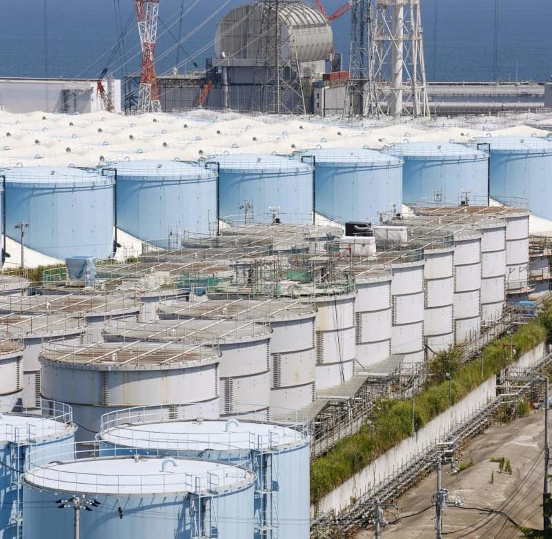 不顾反对 日本政府坚持将含放射性氚核废水排放大海