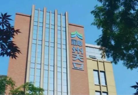 天立教育(01773-HK)为成都天立引资 资金用于两所学校的建设