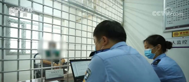北京警方破获以充值话费方式盗刷信用卡案图片