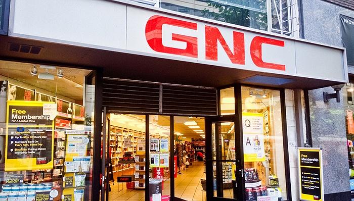 GNC破产余波未了,哈药股份投资巨亏超20亿元