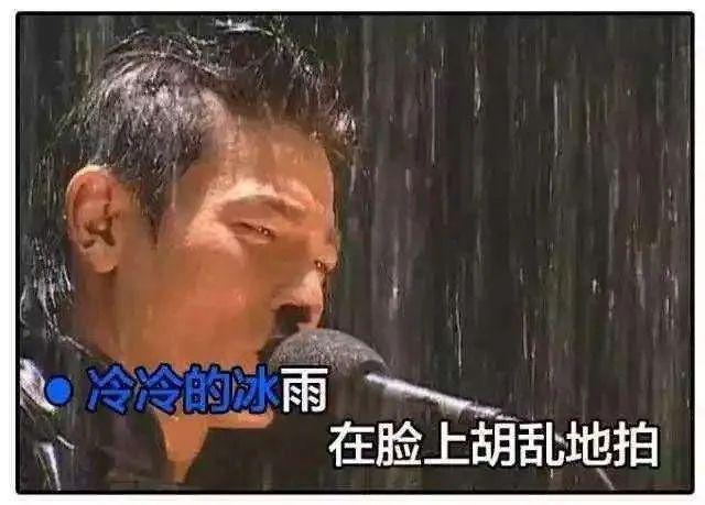 风雨交加!海南发布风险三级预警,强降雨将持续到……图片