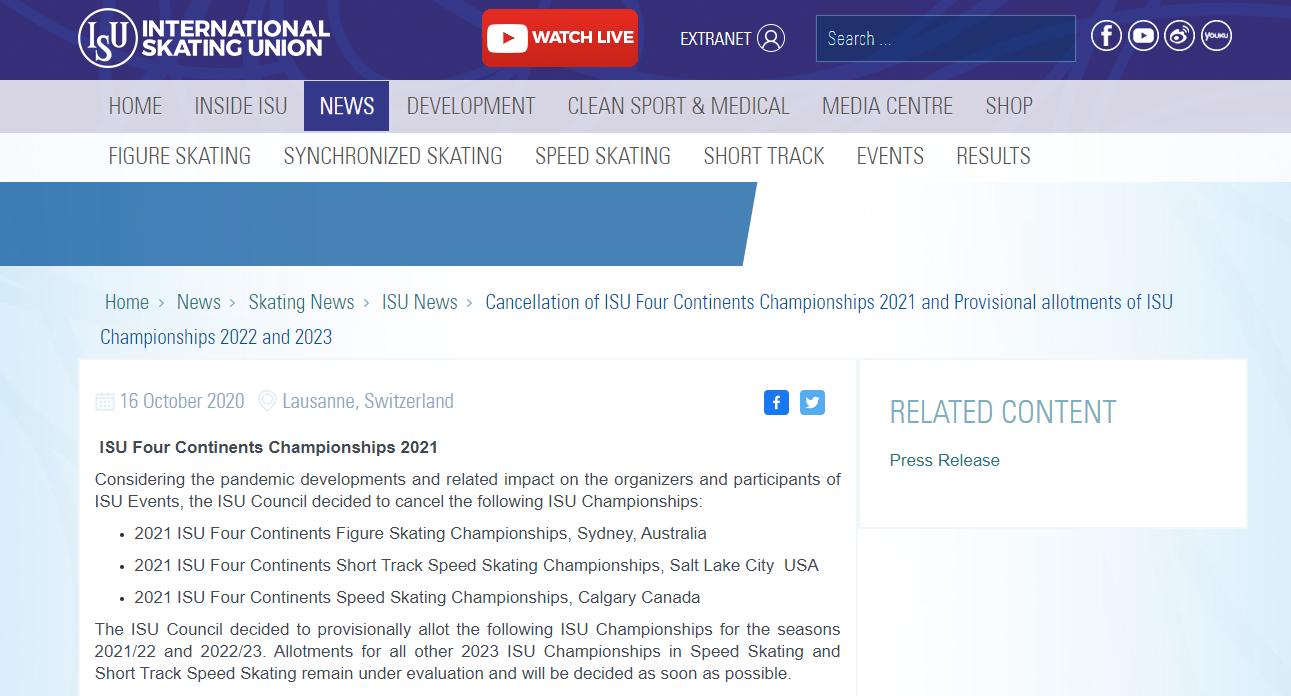 受新冠疫情影响 2021年花样滑冰四大洲锦标赛取消