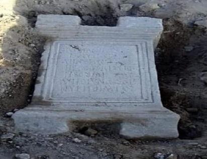 突尼斯发现1800年前刻有拉丁铭文的巨型石碑