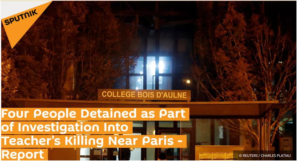 """巴黎""""斩首案""""袭击者可能是学生家长 已逮捕四人"""