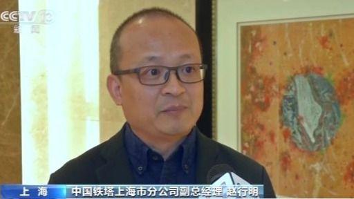 上海电价优惠政策落实不到位 国务院督查组要求限时整改图片