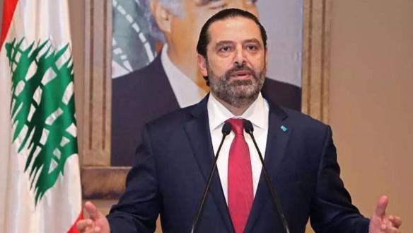黎巴嫩自由国民阵线不会提名前总理哈里里出任新总理