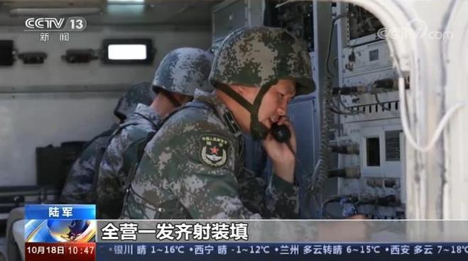 「华美官网开户」毙敌37华美官网开户5图片