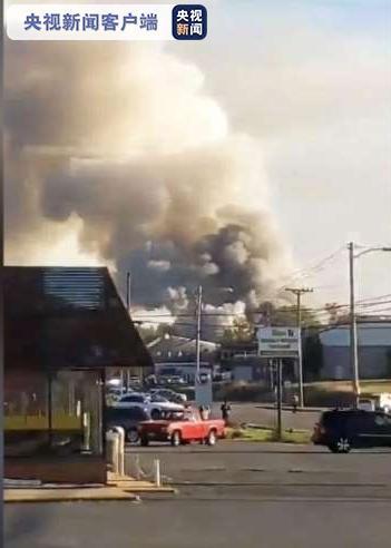 美国弗吉尼亚州哈里森堡发生爆炸 至少造成三人受伤