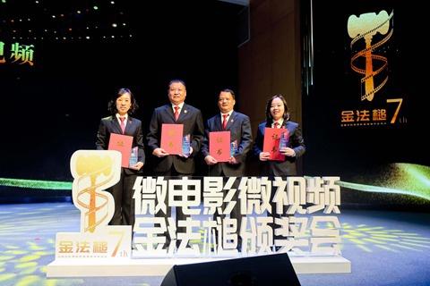 """全国法院""""双微""""金法槌奖,天津这些法院榜上有名图片"""
