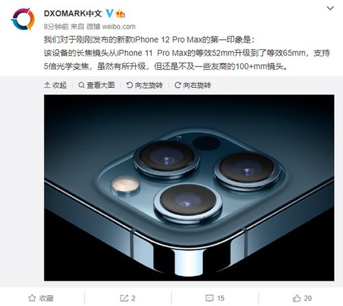 DxO评iPhone拍照,长焦性能不如友商