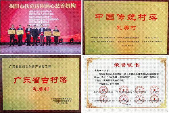 连续4年!华南理工再获教育部精准扶贫精准脱贫典型项目图片