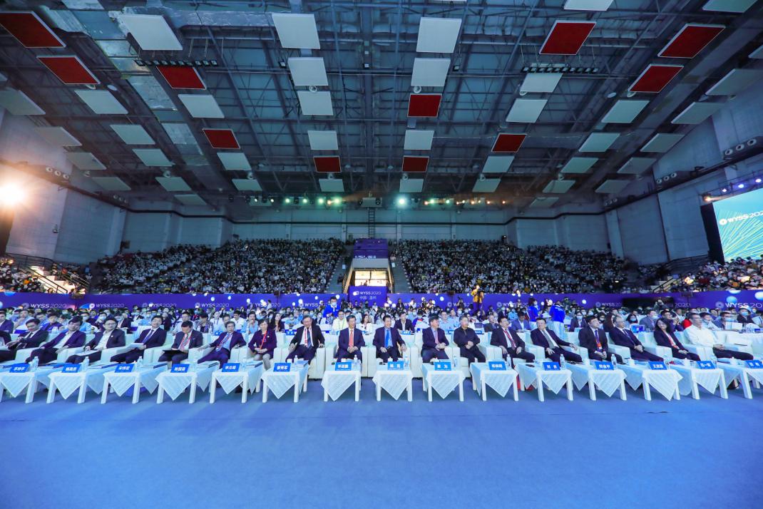2020世界青年科学家峰会大健康论坛成功举行图片